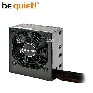 Zdroj be quiet! System Power 7 450W, 80 Plus Silver