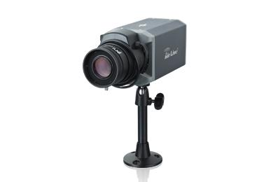 AirLive 5 Megapixel IP Camera BC-5010 IVS with suitable Vari-focal Lens 8~50mm