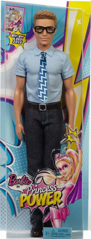 BRB SK Movie Ken